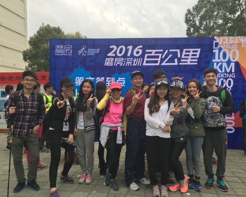 深圳龙岗英语培训机构同博国际英语深圳百公里空降团
