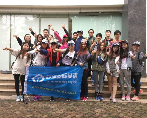 深圳龙岗同博国际英语2016磨房深圳百公里徒步走活动