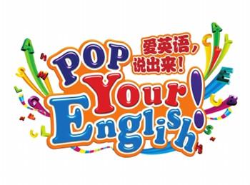 如何练好英语口语,怎样突破英语口语学习,同博国际英语